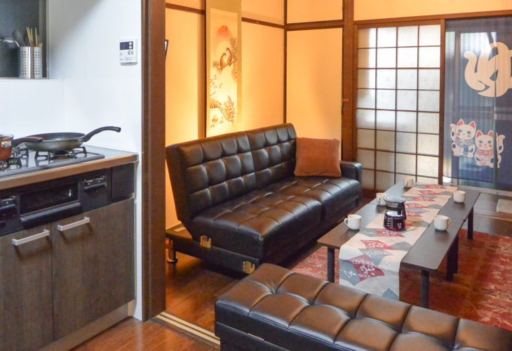 Kyoto guesthouse 京都 宿泊